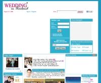เวดดิ้ง อิน ไทยแลนด์ - wedding.in.th