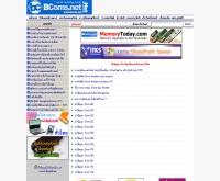 การแก้ปัญหาอินเทอร์เน็ต - bcoms.net/problem_coms/modem.asp