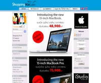ช้อปปิ้งแมคดอทคอม - shoppingmac.com/