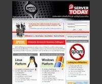 เซิร์ฟเวอร์ทูเดย์ ดอทเน็ท - servertoday.net/