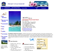 ภูเก็ตโอเชียนรีสอร์ท  - phuketocean.com/