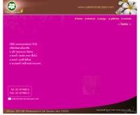 บริษัท เอเดนแลนด์ สเคป จำกัด  - adenlandscape.com/