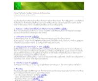 มือเก่าหัดขับ - geocities.com/muegaohudkub