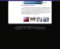 ห้างหุ้นส่วนจำกัด เอ ที เอ็น เทคโนโลยี - atntechnology.com