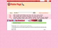 ท๊อป ฮิต ดาวน์โหลด : สนุก! โมบาย เมจิค - mobilemagic.sanook.com/tophitdownload/index.php