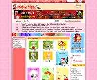 ภาพสีตกแต่งมือถือ : สนุก! โมบาย เมจิค - mobilemagic.sanook.com/colorpicture/index.php