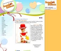 บางกอกบอลลูน - bangkokballoon.com