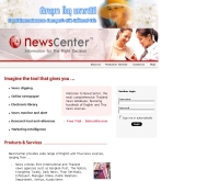 ไอคิว นิวส์เซ็นเตอร์ (IQNewsCenter): ฐานข้อมูลข่าวออนไลน์ - iqnewscenter.com