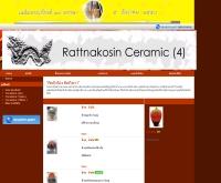 รัตนโกสินทร์ เซรามิก 4 - rk-ceramic4.com