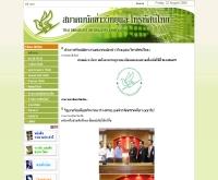 สมาคมนักข่าววิทยุและโทรทัศน์ไทย - thaibja.org