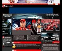 ฟอร์มูล่า1 : Formular1 - formula1.sanook.com/