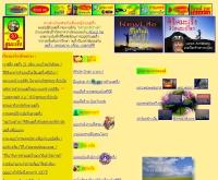 มะเร็ง - geocities.com/pimpawatree