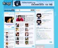 ไอทีซ่า - itzaa.com