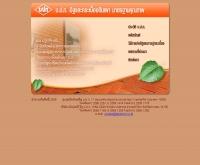 บริษัท เฮ้งมุ่ยหลี อิฐ บ.ป.ก. จำกัด - bpkbrick.co.th/