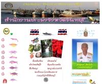 สำนักงานประมงจังหวัดจันทบุรี - fisheries.go.th/fpo-junburi/