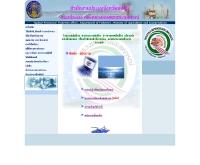 สำนักงานประมงจังหวัดลพบุรี  - fisheries.go.th/fpo-lopburi/