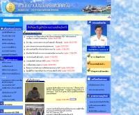 สำนักงานประมงจังหวัดตรัง  - fisheries.go.th/fpo-trang/