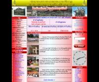 โรงเรียนวัดเตย  - school.obec.go.th/wadtei/