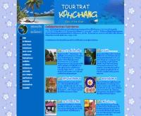 จังหวัดตราด (ทัวร์ตราด) - tourtrat.atspace.com
