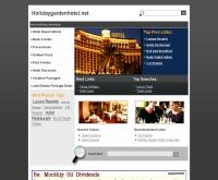 โรงแรม ฮอลลิเดย์การ์เด้นท์แอนด์รีสอร์ทเชียงใหม่ - holidaygardenhotel.net/