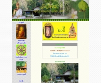 วัดวังหมู [ตรัง] - geocities.com/watwangmoo/