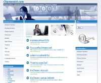 บริษัท บิยอนด์ ไอเดีย แอดเวอร์ไทซิ่ง เอเจนซี่ จำกัด - chareonsiri.com/