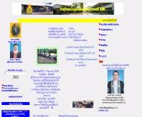 โรงเรียนบ้านหนองขุ่นมิตรภาพที่ 136 - school.obec.go.th/nongkoon
