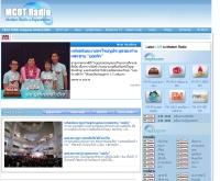 เครือข่ายวิทยุกระจายเสียง อ.ส.ม.ท. - radio.mcot.net/
