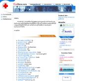 หมอกระดูก - thaibone.com