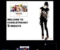 แน็ก ชาลี ไตรรัตน์ - charlietrairat.com