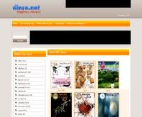 ดินสอดอทเน็ต - dinso.net
