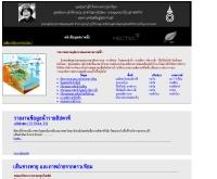 คลังข้อมูลสภาพน้ำ - thaiwater.net/