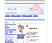 รวมลิงค์ที่เว็บนางฟ้า - sukumal.brinkster.net/meaploy/angel