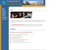 บริษัท แฟสแปค เมเนจเม้นท์ จํากัด  - geocities.com/faspacmanagement/