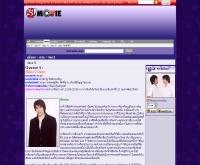 พี่น้องสองเลือด - movie.sanook.com/drama/drama_10216.php