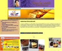 ไทยเชฟเบเกอรี่ - thaichefbakery.com/