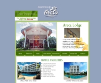 โรงแรม เอริก้าลอด์จ - arecalodge.com