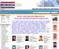 ไทยแลนด์ลอเยอร์ - thailandlawyers.com/