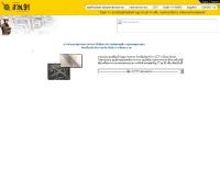 รายงานสภาพจราจร - trafficbkk.com/cctv.asp