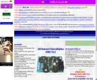 ไอซีอิเล็กทรอนิกส์ - icelectronic.com/