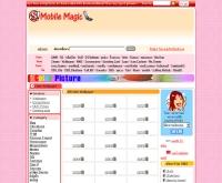 วันสงกรานต์ Color Wallpaper - mobilemagic.sanook.com/colorpicture/colorwallpaper.php?catalogID=36