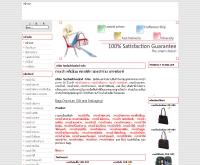 กระเป๋าไทยโมเดิร์นแบ๊กส์ - thaimodernbags.com/