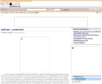 วันสงกรานต์ : ผู้จัดการออนไลน์ - manager.co.th/MetroLife/ViewNews.aspx?NewsID=9500000039952
