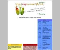 พืชกินแมลงและพืชแปลกประหลาด - cep.kucomsci18.in.th