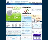 บริษัทหลักทรัพย์ ซิกโก้ จำกัด (มหาชน) - ssec-online.com