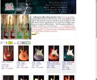 อีคิวสตูดิโอ - eqstudiomusic.com