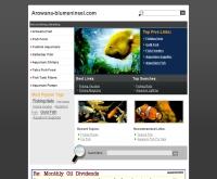 อโรวาน่า บลูเมนอินเซล - arowana-blumeninsel.com/