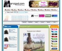 เมอร์ซี่ก๊อด  - music.mercigod.com