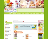 โหระพาดอทคอม - horapa.com