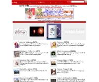 ฮาลาลไทยแลนด์ : อีการ์ด - halalthailand.com/muslimgallery